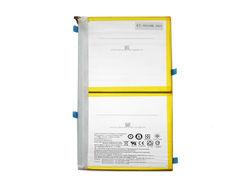 Acer Akku 22,57Wh für Iconia B3-A20