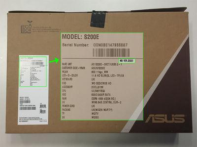 Asus-Modell Box