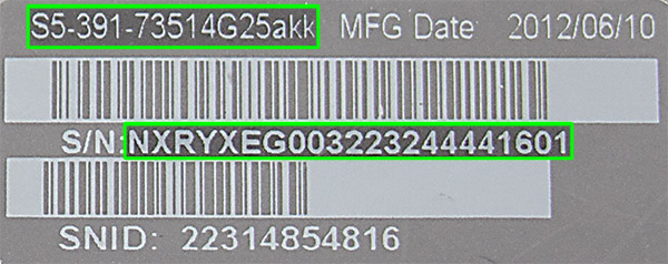 Acer Modell identifizieren
