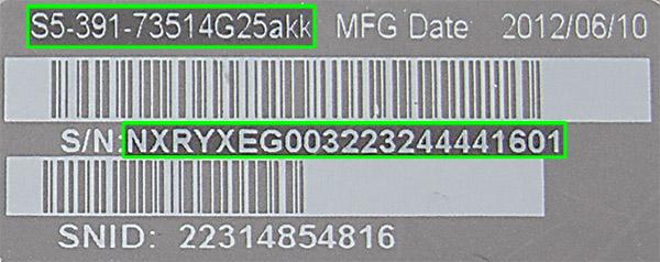 Identificar modelo de Acer