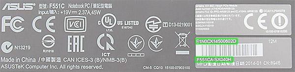Identify Asus Model