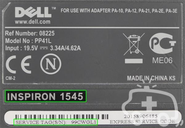 Identify Dell Model