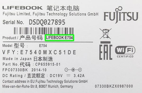 Fujitsu Modell identifizieren