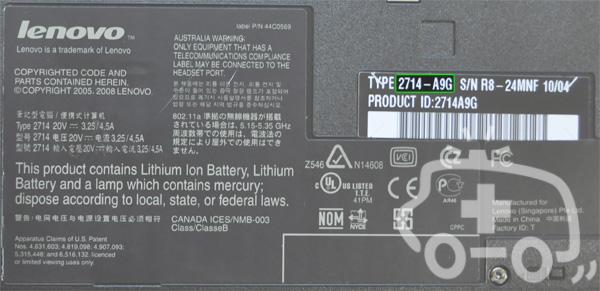 Identifier le modèle IBM/Lenovo