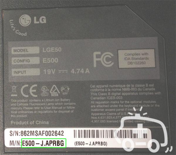 Identificar modelo de LG