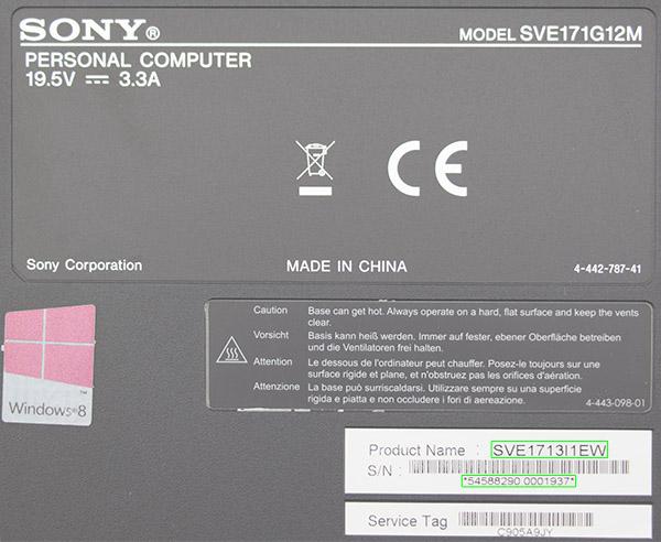 Sony Modell identifizieren